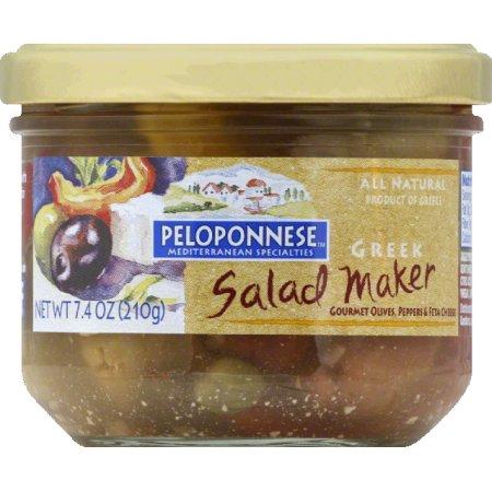 Peloponnese Salad Maker