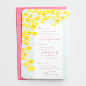 Mother's Day - Special Friend - 1 Premium Card Celebrate a special friend on Mother's Day with this lovely Mother's Day greeting card for a friendher heart will be blessed. Cover:Once in a while