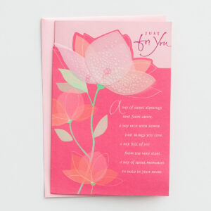 Mother's Day - Just for You - 3 Premium Cards Bless and encourage a special mother by sending her this lovely